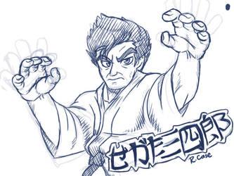 Segata Sanshiro doodle by rongs1234