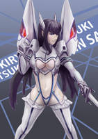 Satsuki Koi by KazukiAce