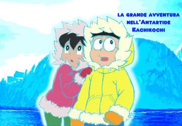 Nobita Shizuka Antartide by Ya-chan85