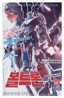 Fake 80s Korean Voltron Legendary Defender Poster by SteveAhn