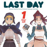 Only 1 Hour Left! by SteveAhn
