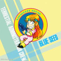 Blue Seed - Koume Sawaguchi by DerZocker