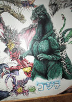 'Project G' Godzilla detail by D-Angeline