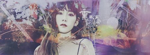 [TAEYEON] #17 by ngocanhh