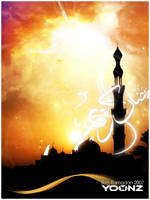 Ramadan 2007 by YoonzDigital