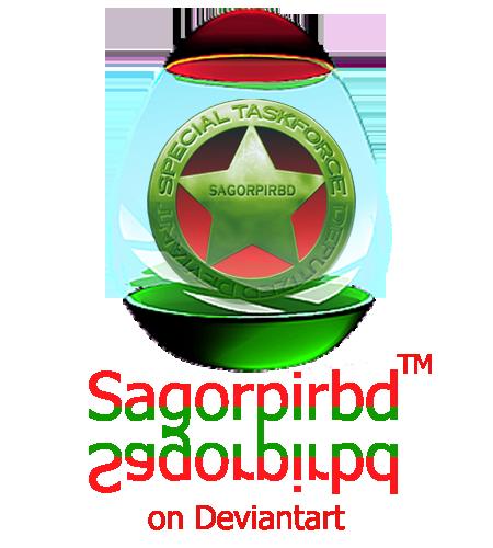 sagorpirbd's Profile Picture