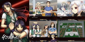 Yousei (Visual Novel) by sake-bento
