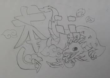 Graffiti ideas (Graffiti 3/5) by BenjiFlareon