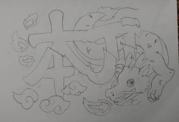Graffiti idea (graffiti 4/5) by BenjiFlareon