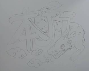 Graffiti incomplete final (graffiti 5/5) by BenjiFlareon