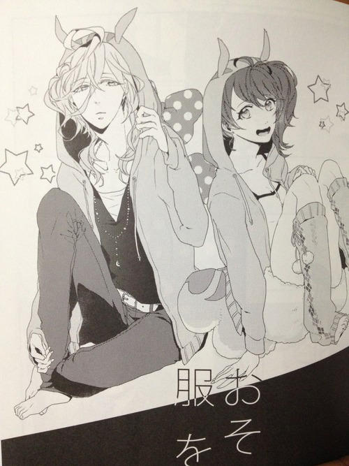 brothers conflict manga online - Brothers Conflict - Wikipedia Manga Art Style