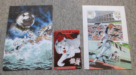 Shounen Jump's GNG postcard and collection card by methpring
