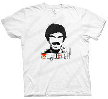 Nas T-Shirt, Arabic 06 by she7ata