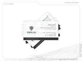 business card, arabic01 by she7ata