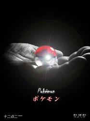 Pokemon: The Motion Picture by wazzy88
