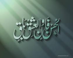 Ishq in Lahori Nastaliq by ishtiaqali