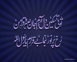 Ya Rasool Allah by ishtiaqali