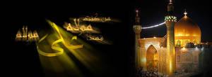 Ali Maula by ishtiaqali