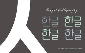 Hangul Calligraphy by ishtiaqali