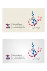 Ronaq Mela Visiting Card 2 by ishtiaqali