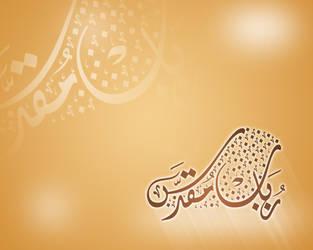 Rubab Muqaddas by ishtiaqali