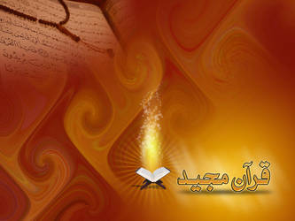 Quran Majeed Wallpaper by ishtiaqali