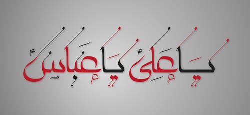 Ya Ali Ya Abbas Calligraphy by ishtiaqali