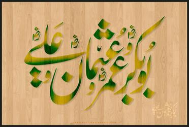 Khulfa-e-Rashdeen by ishtiaqali