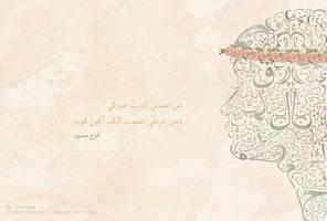 silence by l-Heartsdream-l