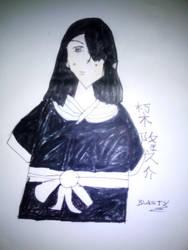 Kuchiki Ryuunusuke (Byakuya's Son) Bleach OC by JulieBnHaLover247