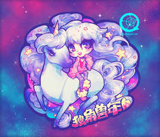 131231dujiaoshou by bara-chan