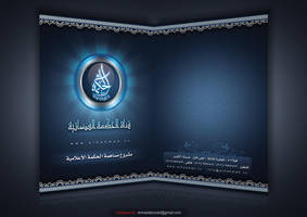 Hekmah Brochure by zaiddesign