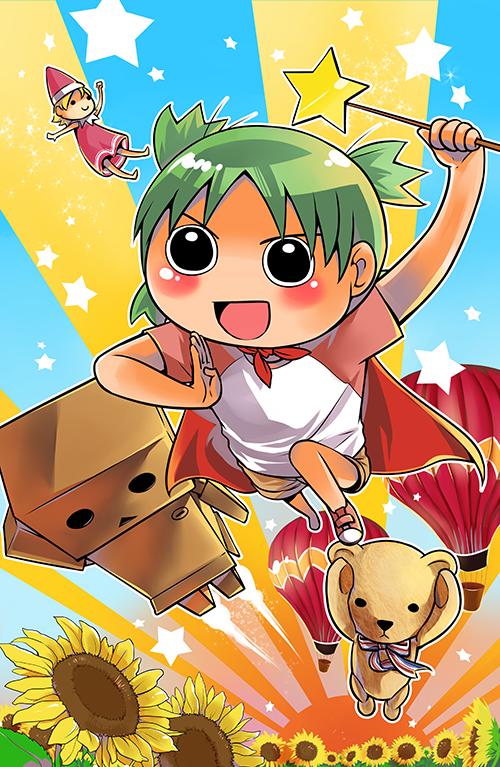 Super Yotsuba! by CanneDeBonbon