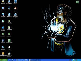 Desktop by aixiaolai