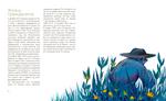 Pu I.pdf-11 by Ink-Yami