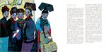 Pu I.pdf-6 by Ink-Yami
