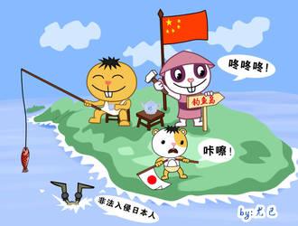 HTF - Diaoyu Island (senkaku islands) by zhangxin1024