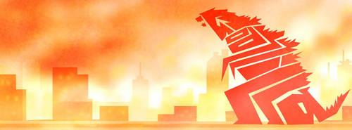Godzilla by tarunbanned
