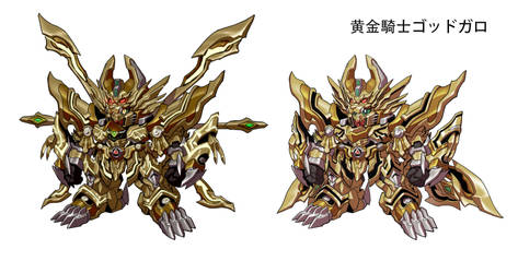 Golden Knight Godgaro by gsd748