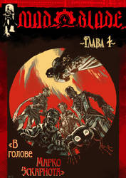 Mad Blade issue 1 cover by OXOTHUK