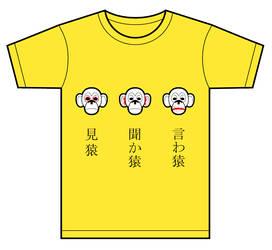 3 monkeys shirt by Hatecold