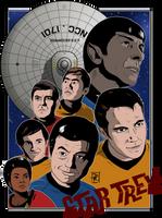 Star Trek Poster by DaveMilburn