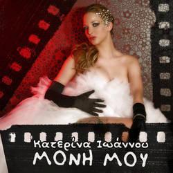 Katerina Ioannou - moni mou [CD] by EpicMusicOfficial