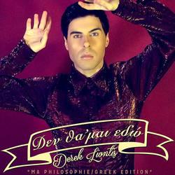 Derek Liontis  - den tha'me edo [CD] by EpicMusicOfficial