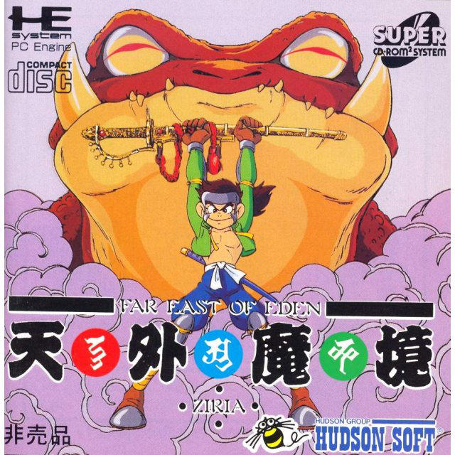 Tengai Makyou - Ziria - 1989 - (PC-Engine) by FenderXT