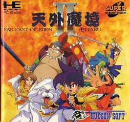 Tengai Makyo II Manjimaru - PC-Engine - 1992 by FenderXT