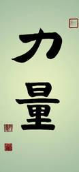 Powerful by Yaoyaoyao5168