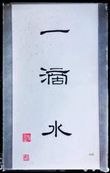 A Drop of Water by Yaoyaoyao5168