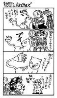 MANGA To pet the little ahuizotl by nosuku-k
