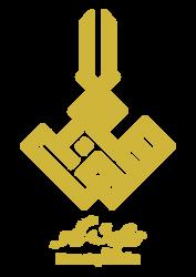 Logo design for Al Safar Homestay by kufitarik